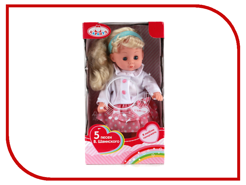 Кукла Карапуз 14105-RU карапуз кукла рапунцель со светящимся амулетом 37 см со звуком принцессы дисней карапуз