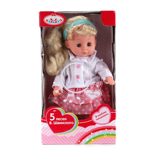 Кукла Карапуз 14105-RU кукла карапуз poli 03 b ru