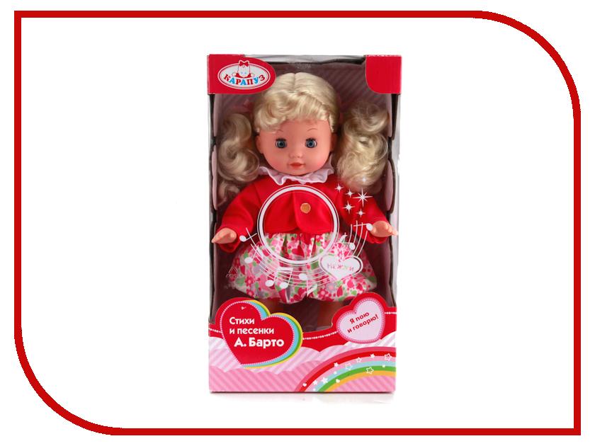 Кукла Карапуз 14106-RU карапуз кукла рапунцель со светящимся амулетом 37 см со звуком принцессы дисней карапуз