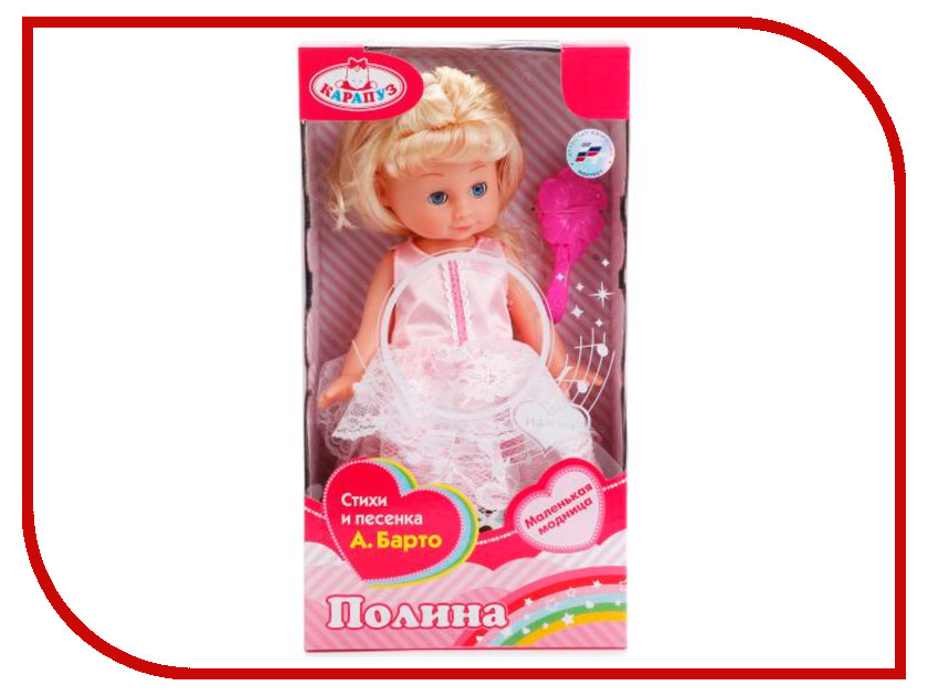 Кукла Карапуз POLI-11-A-RU карапуз кукла рапунцель со светящимся амулетом 37 см со звуком принцессы дисней карапуз