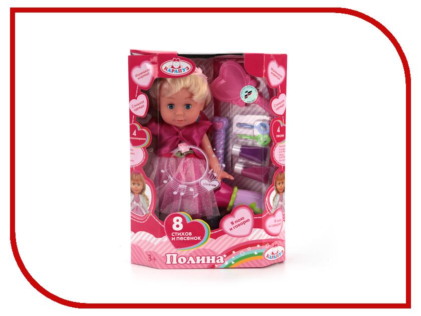Кукла Карапуз POLI-03-A-RU карапуз кукла рапунцель со светящимся амулетом 37 см со звуком принцессы дисней карапуз
