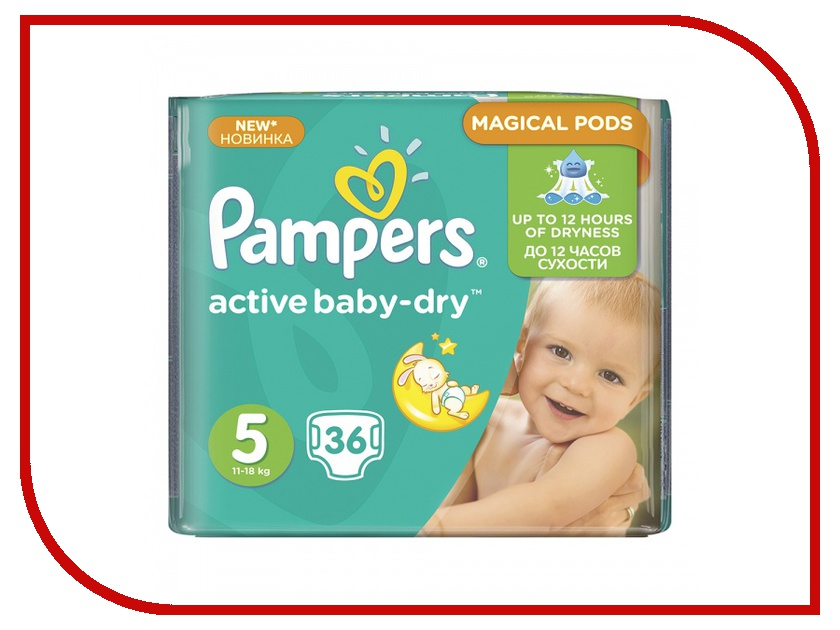 Подгузники Pampers Active Baby-Dry Junior 11-18кг 36шт 4015400649809