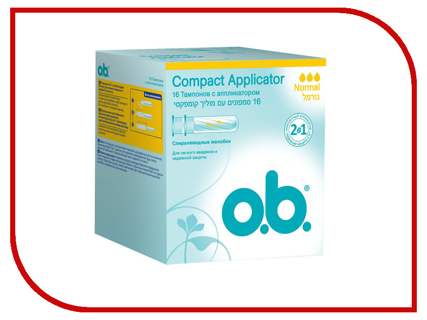 O.B. Compact Applicator Normal 16шт 3574661136356