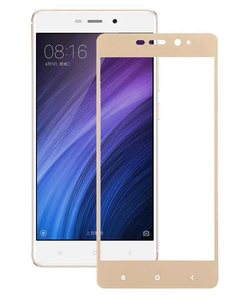 Закаленное стекло DF для Xiaomi Redmi 4 Pro / Prime Full Screen xiColor-09 Gold