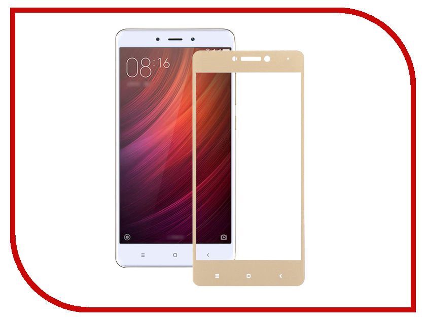 Аксессуар Закаленное стекло Xiaomi Redmi Note 4 DF Fullscreen xiColor-01 Gold