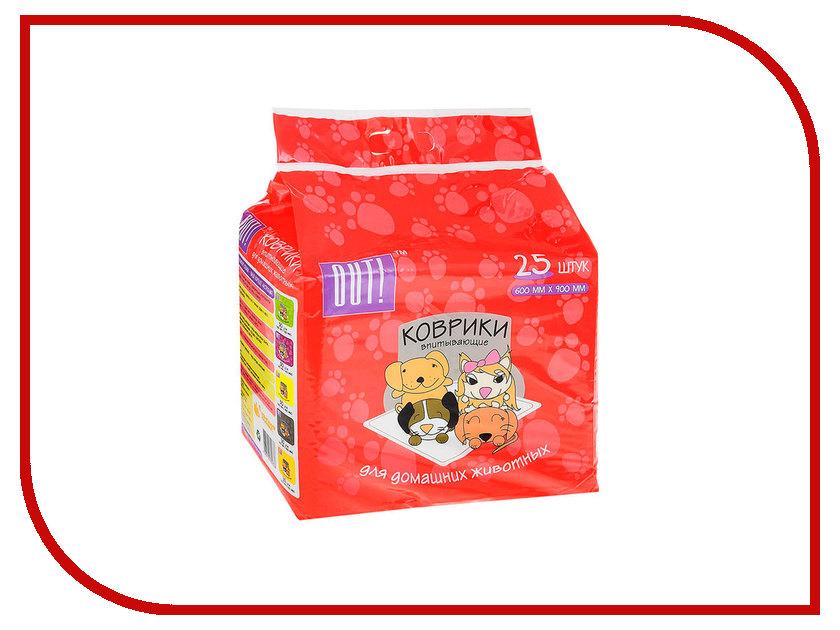 Пеленки OUT 900x600mm 25шт 2336 для кошек и собак