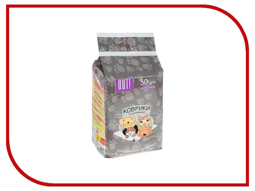Пеленки OUT 600x400mm 30шт 3272 для кошек и собак пеленки out 600x400mm 30шт 3272 для кошек и собак