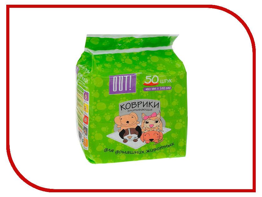 Пеленки OUT 480x350mm 50шт 2008 для кошек и собак цена и фото