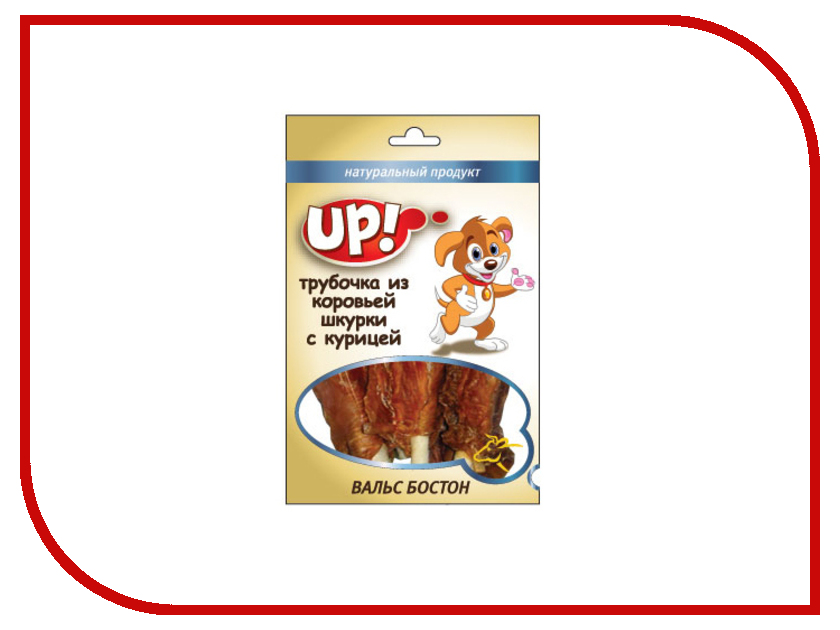 Лакомство UP Вальс Бостон Трубочка из коровьей шкурки с курицей 120g 3371 для собак