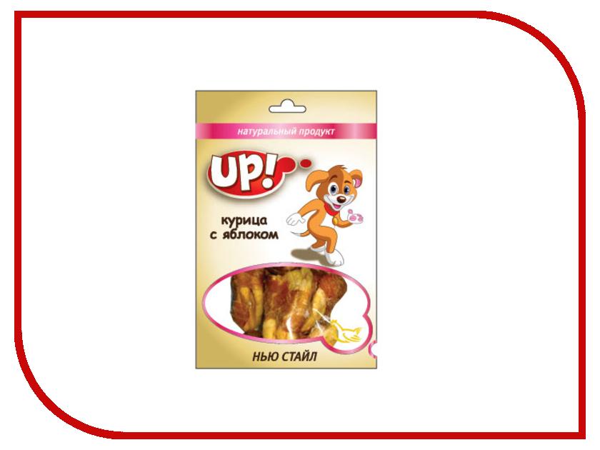 Лакомство UP Нью-Стайл Курица с яблоком 120g 3395 для собак