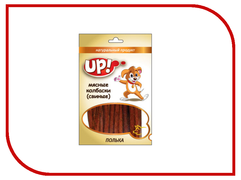 Лакомство UP Полька Мясные колбаски Свинина 150g 3456 для собак
