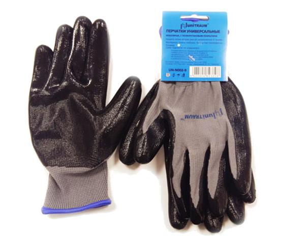 Перчатки Unitraum р.9 Grey UN-N002-9
