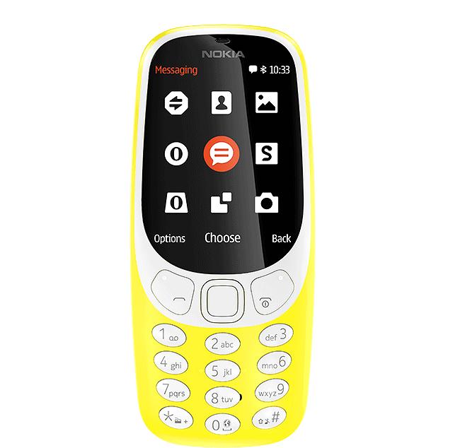 Сотовый телефон Nokia 3310 2017 (TA-1030) Yellow