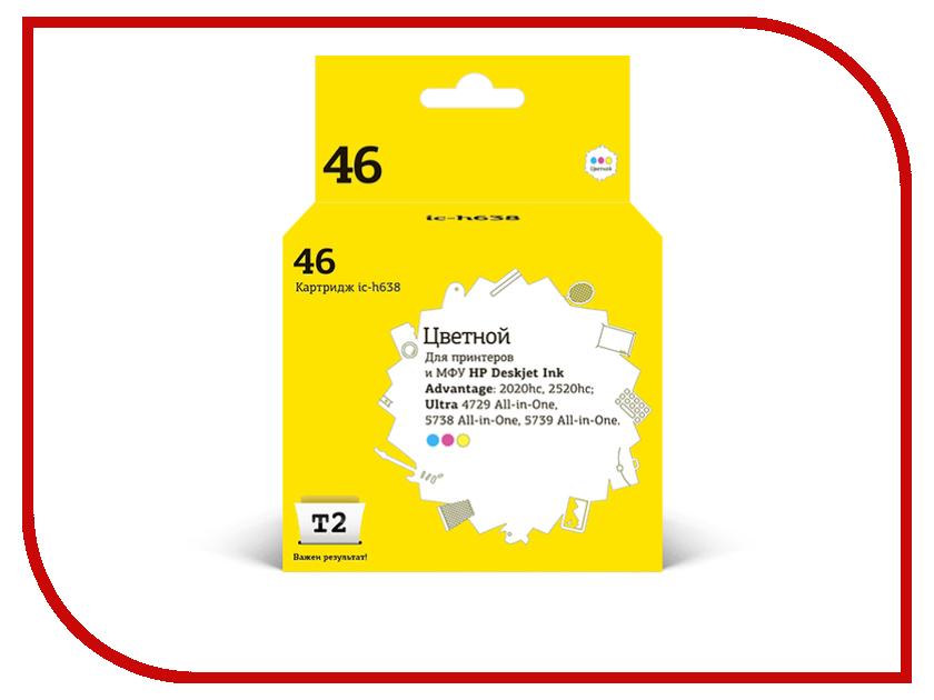 Картридж T2 IC-H638 №46 Color для HP Deskjet Ink Advantage 2020hc/2029/2520hc/2529/4729 ic b1100bk t2