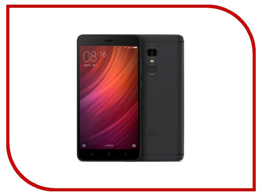 Сотовый телефон Xiaomi Redmi Note 4 4Gb RAM 64Gb Black сотовый телефон xiaomi redmi note 5a prime 3gb ram 32gb rose gold