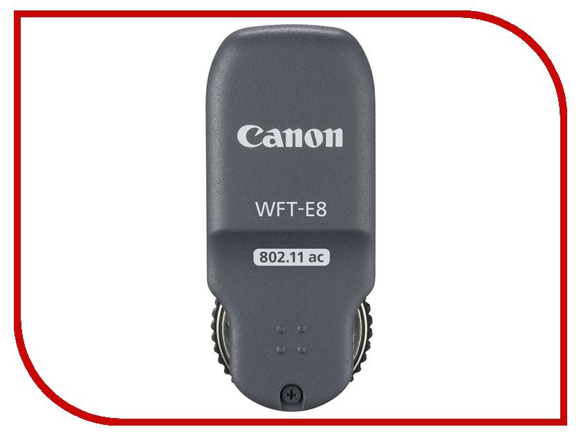 Беспроводной передатчик Canon WFT-E8B 1173C007