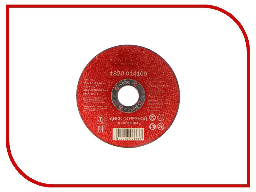 Диск Elitech 1820.014100 отрезной по металлу 115x1.0x22mm катушка безынерционная shimano rarenium ci4 2500 fb