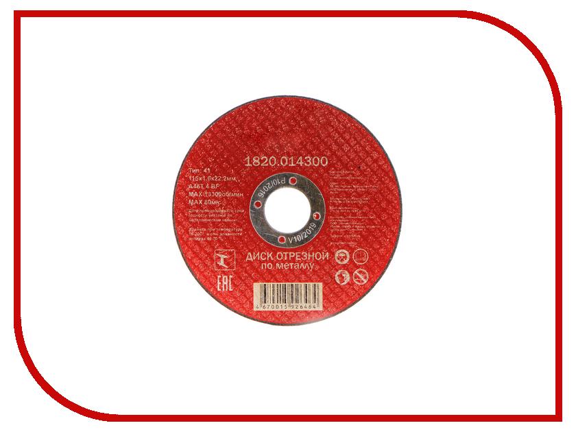 Диск Elitech 1820.014300 отрезной по металлу 115x1.6x22mm катушка для рыбалки swd c 2a 4bb