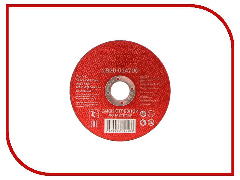Диск Elitech 1820.014700 отрезной по металлу 125x1.0x22mm