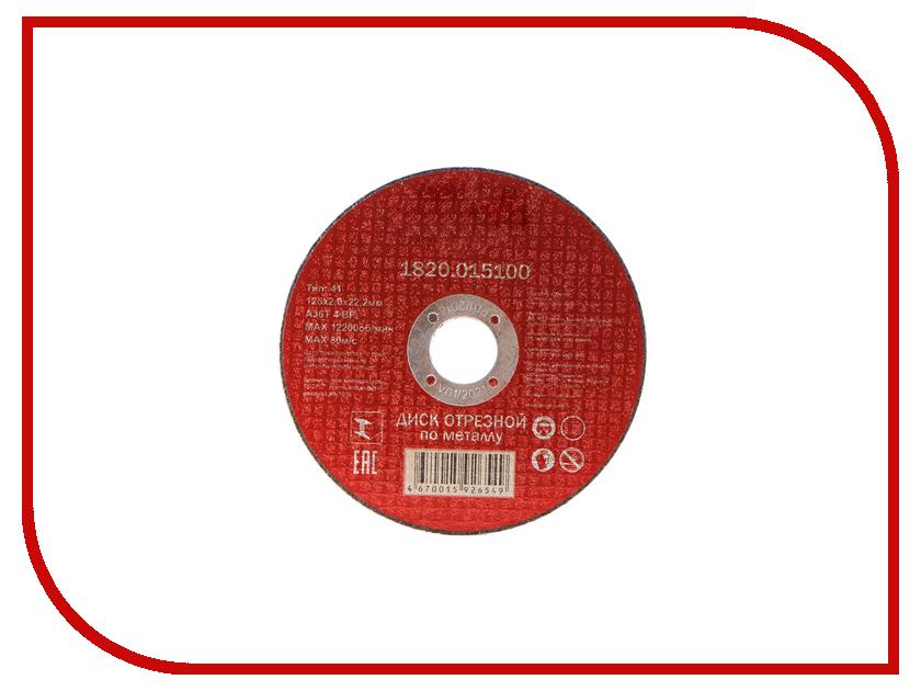 Диск Elitech 1820.015100 отрезной по металлу 125x2.0x22mm