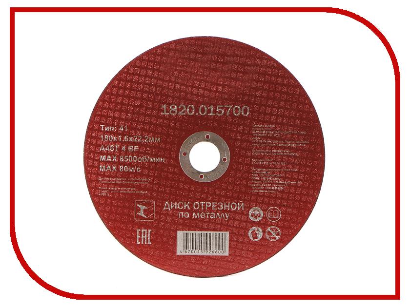 Диск Elitech 1820.015700 отрезной по металлу 180x1.6x22mm бетоносмеситель elitech б 160
