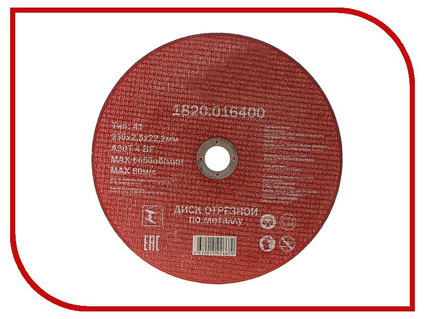 Диск Elitech 1820.016400 отрезной по металлу 230x2.5x22mm