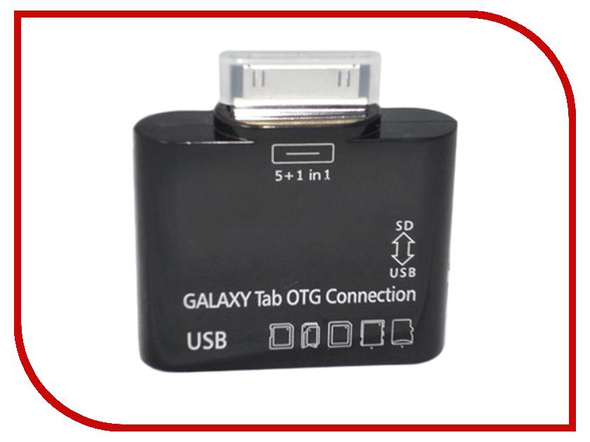 Карт-ридер Mobiledata SA-107 гаджет карт ридер elari smartcable