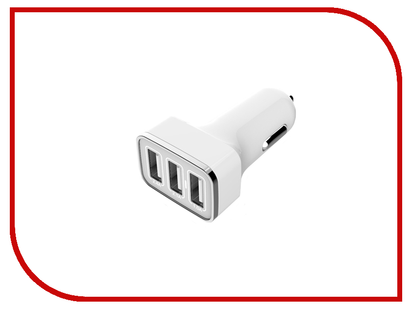 Зарядное устройство Mobiledata CH-13-3U адаптер usb bluetooth v 2 0 mobiledata ubt 208