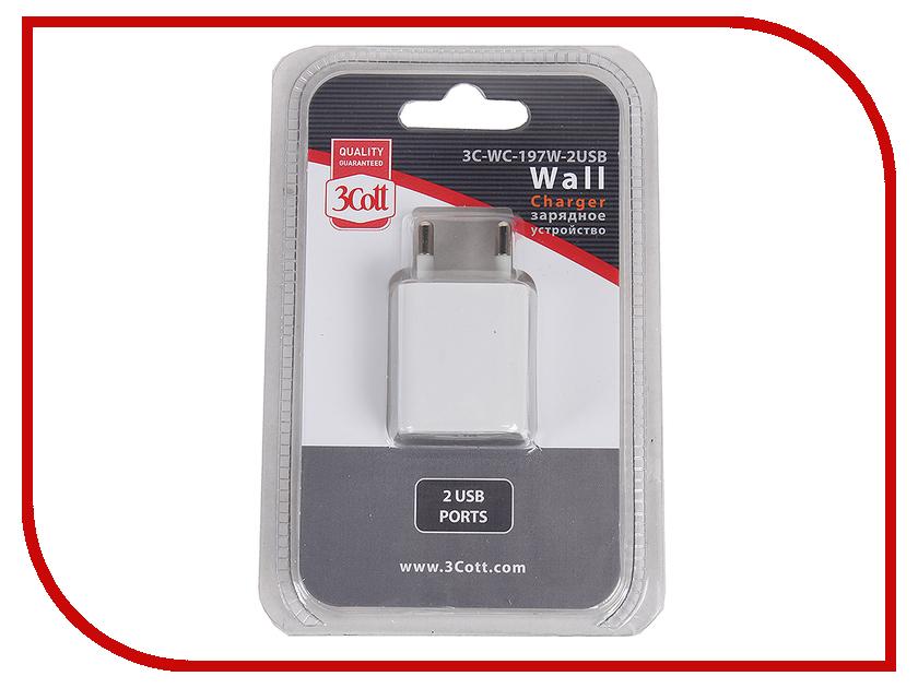 все цены на  Зарядное устройство 3Cott 3C-WC-197W-2USB White  онлайн