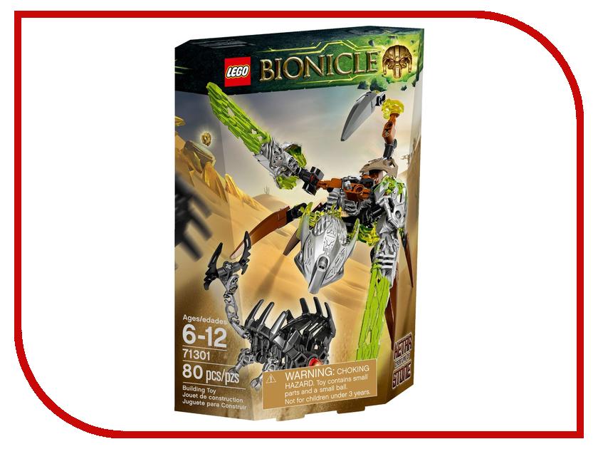 Конструктор Lego Bionicle Кетар - порождение Камня 71301 lego bionicle конструктор череп скорпион