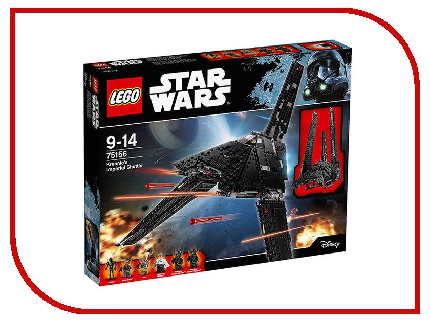 Конструктор Lego Star Wars Имперский Шаттл 75156 lego 75104 командный шаттл кайло рена