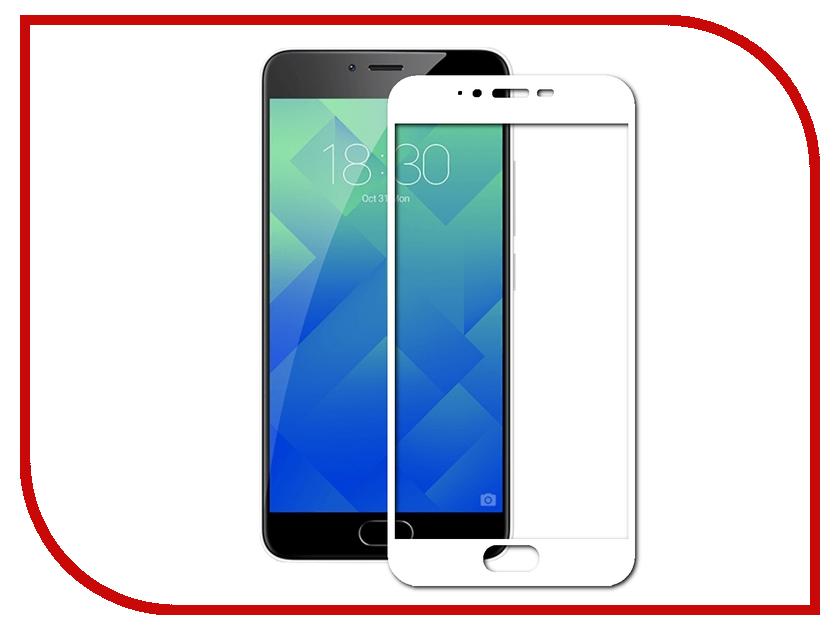 Аксессуар Защитное стекло Meizu M5 Zibelino TG Full Screen White 0.33mm 2.5D ZTG-FS-MEI-M5-WHT