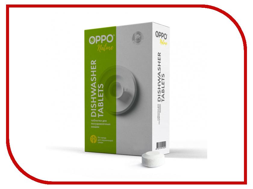 Таблетки для посудомоечных машин OPPO Nature 20g 8шт