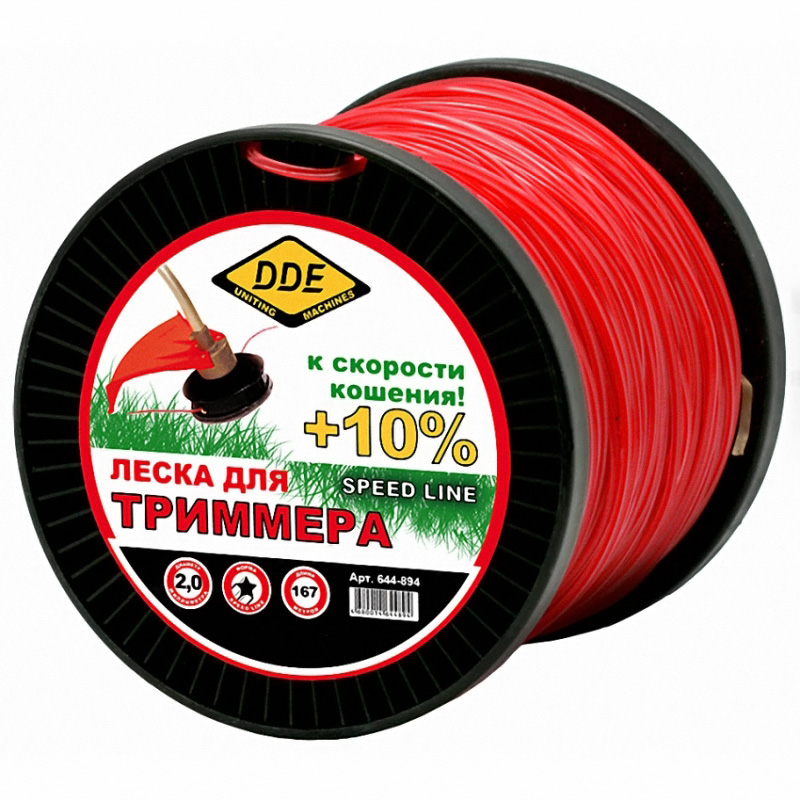 Леска для триммера DDE Speed Line 2.0mm x 167m Red 644-894