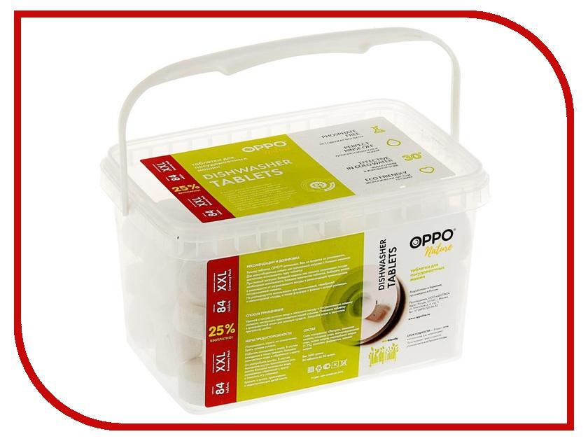 Таблетки для посудомоечных машин OPPO Nature 20g 84шт от Pleer