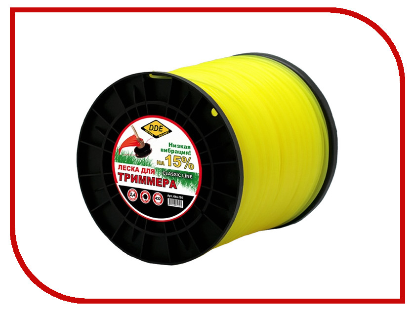 Аксессуар Леска для триммера DDE Classic Line 2.4mm x 432m Yellow 644-795 аксессуар катушка для триммера dde wind 640 094