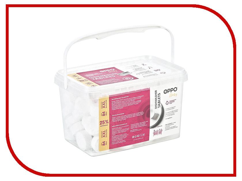 Таблетки для посудомоечных машин OPPO Baby 20g 84шт
