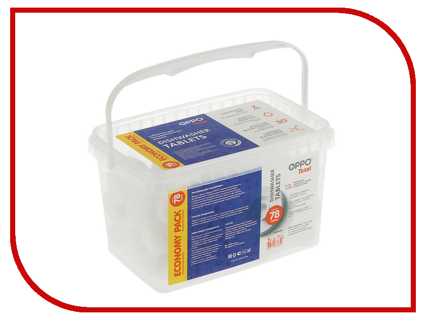 Таблетки для посудомоечных машин OPPO Total 20g 78шт