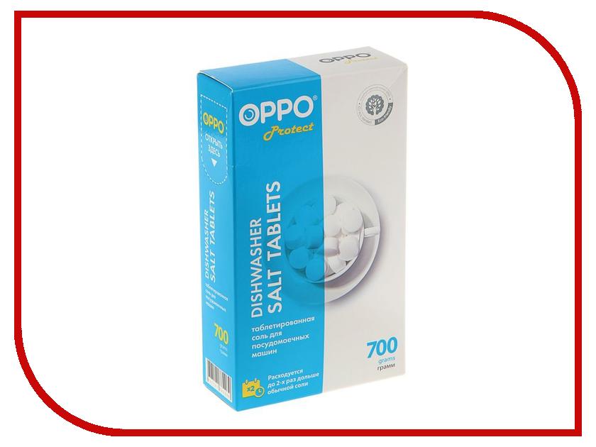 Соль для посудомоечных машин OPPO Protect 700g