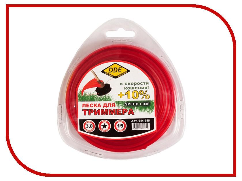 Аксессуар Леска для триммера DDE Speed Line 3.0mm x 15m Red 644-955 аксессуар катушка для триммера dde wind 640 094