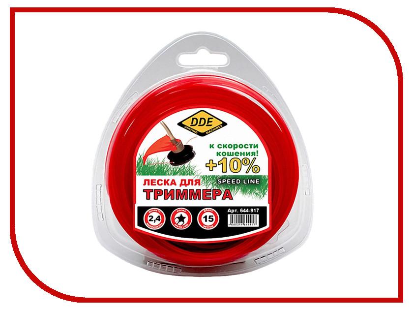 Аксессуар Леска для триммера DDE Speed Line 2.4mm x 15m Red 644-917 аксессуар леска для триммера dde classic line 2 0mm x 15m yellow 644 719