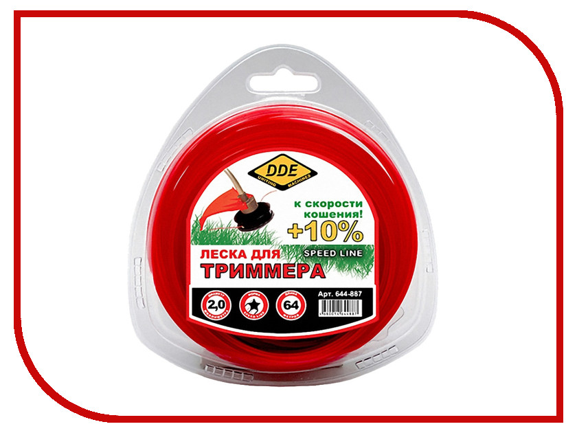 Аксессуар Леска для триммера DDE Speed Line 2.0mm x 64m Red 644-887 elizavecca el039lmtdt38 elizavecca
