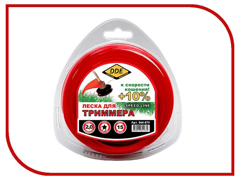 Аксессуар Леска для триммера DDE Speed Line 2.0m x 15m Red 644-870