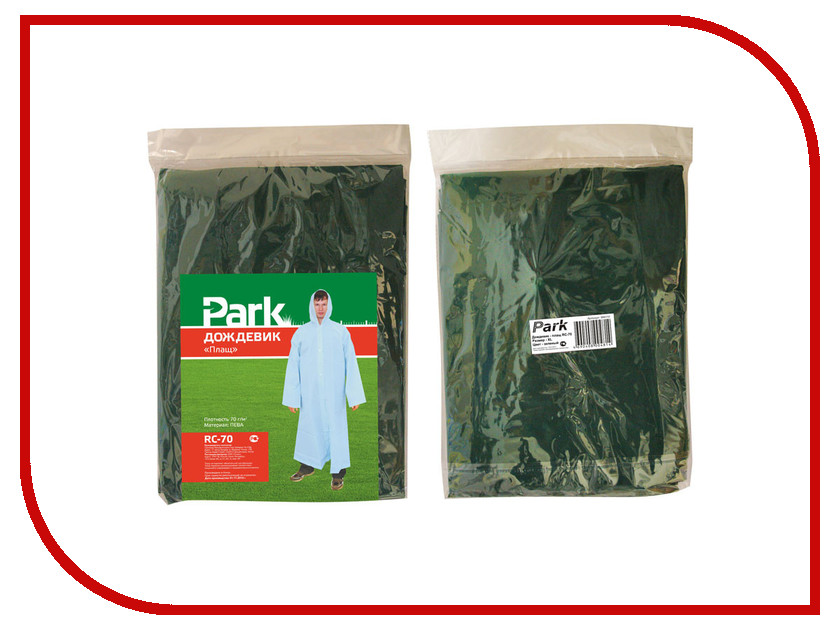 Плащ-дождевик Park RC-70 р.XL Green