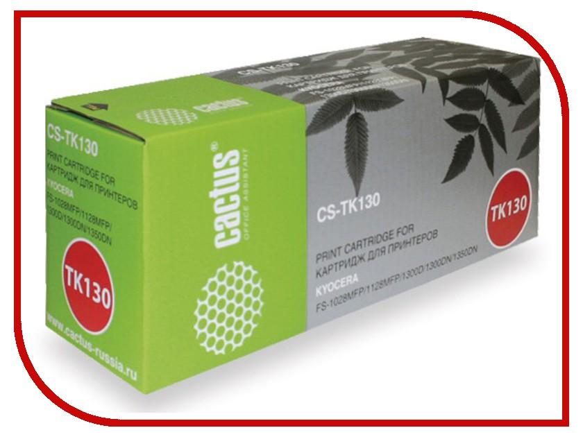 Картридж Cactus Black для Mita FS-1028MFP/1128MFP/1300D/1300DN/1350DN аналог samsung cs clt m506s cactus