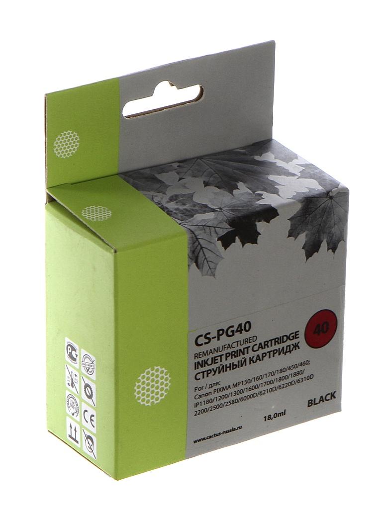 Картридж Cactus CS-PG40 Black для Canon Pixma MP150/MP160/MP170/MP180/MP210/MP220/MP450/MP