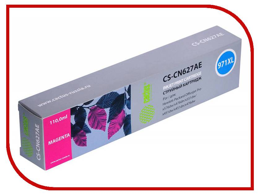 Картридж Cactus №971XL Magenta для DJ Pro X476dw/X576dw/X451dw картридж cactus cs c6658 58 для hp dj 5550 фото черный