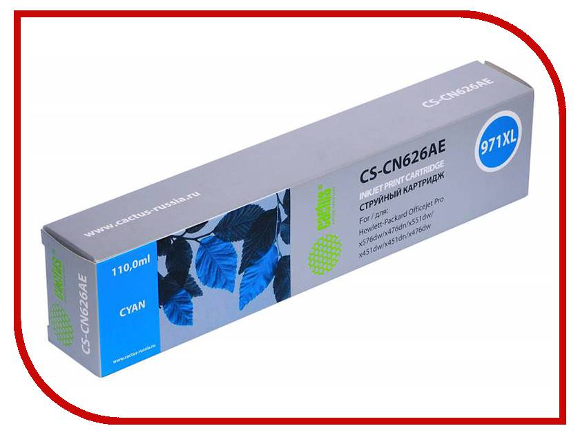 Картридж Cactus №971XL Cyan для DJ Pro X476dw/X576dw/X451dw картридж hp 971xl cn628ae желтый cn628ae