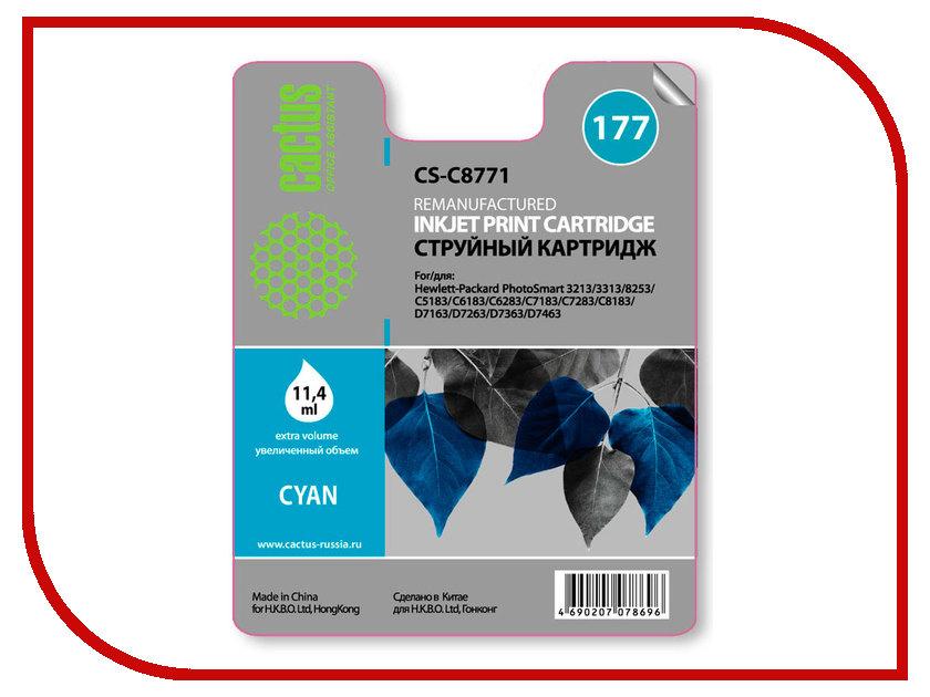 Картридж Cactus №177 Cyan для PS 3213/3313/8253/C5183/C6183/C6283/C7183/C728