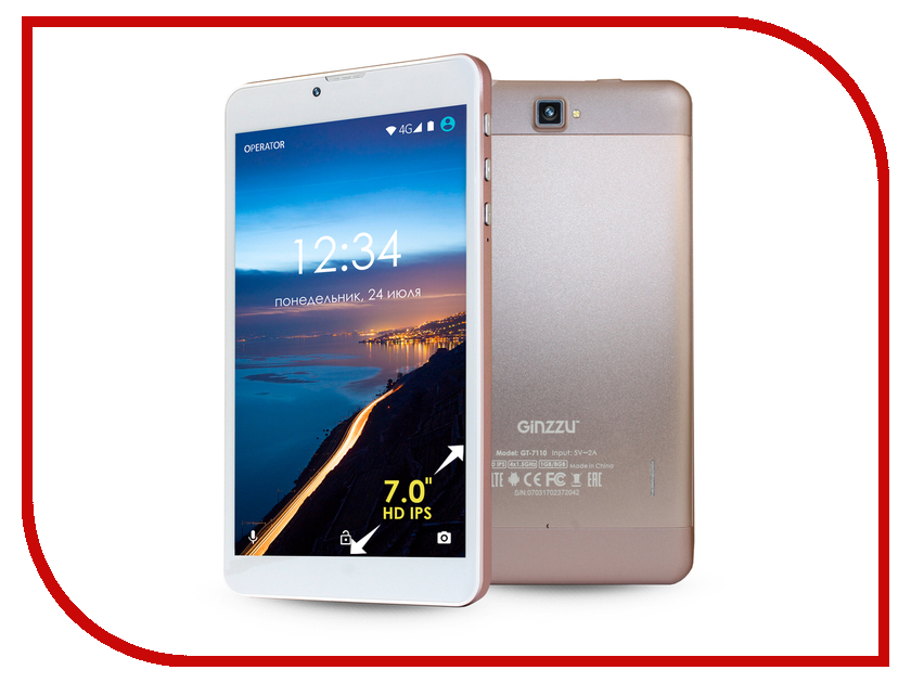 Планшет Ginzzu GT-7110 Pink-Gold (Spreadtrum SC9832 1.3 GHz/1024Mb/8Gb/GPS/LTE/3G/Wi-Fi/Bluetooth/Cam/7.0/1280x800/Android) планшет ginzzu gt 8005 black spreadtrum